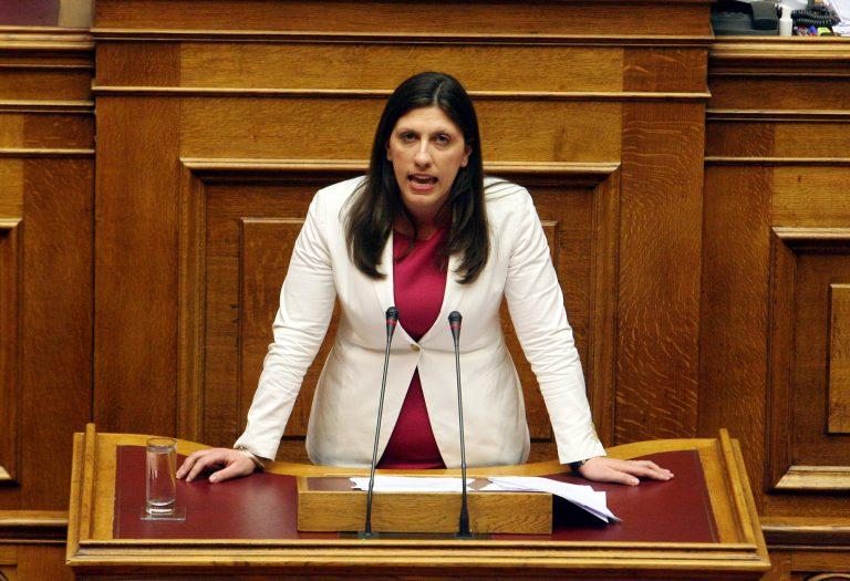 Δεν μπορούσαν να την κάνουν να σωπάσει – Απολαυστικοί διάλογοι στη Βουλή! | Newsit.gr