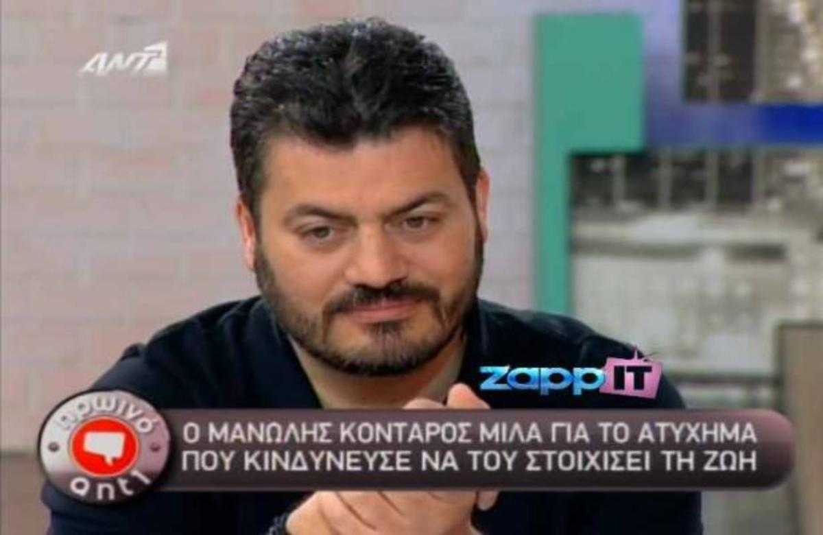 ΓΙΑ ΠΡΩΤΗ ΦΟΡΑ! Mπήκε στο στούντιο περπατώντας  ο Μανώλης Κονταρός   Newsit.gr