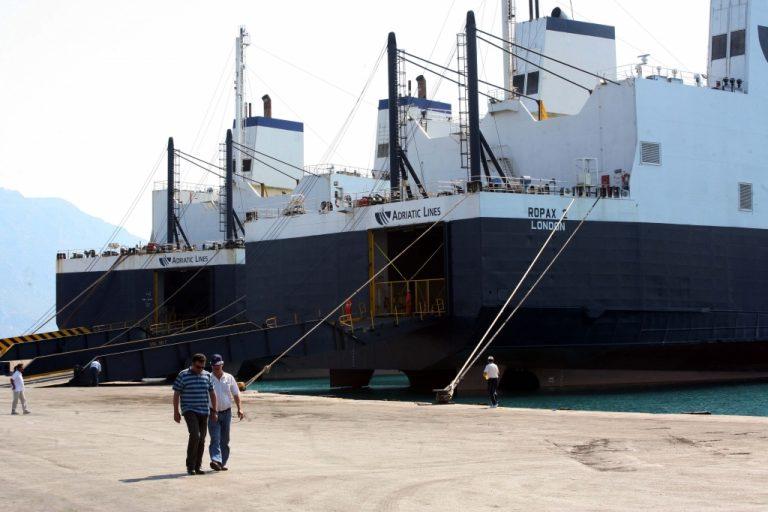 Διεθνές ρεζιλίκι για την ομηρεία των πλοίων   Newsit.gr