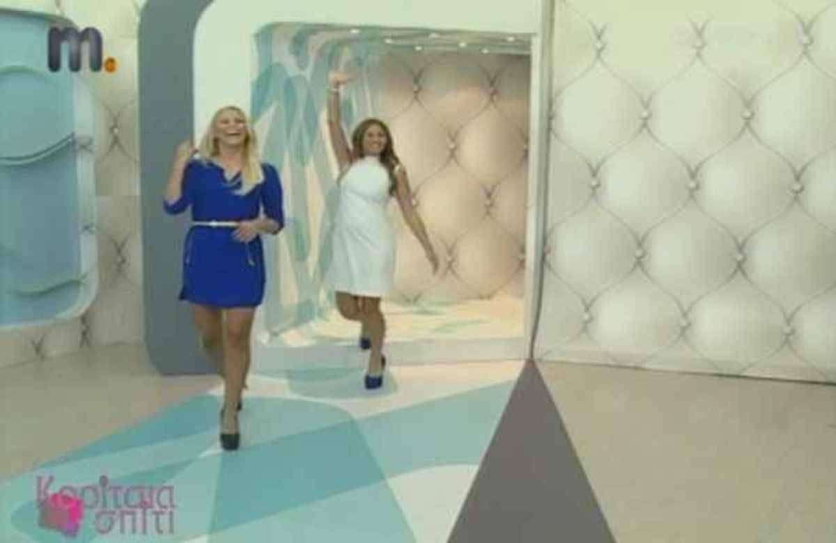 Η πρεμιέρα της εκπομπής «Κορίτσια για σπίτι» | Newsit.gr