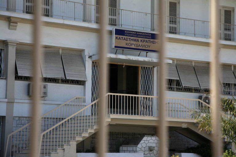 Ακόμη μια αίθουσα συνεδριάσεων στις φυλακές Κορυδαλλού ζητάει ο Τέντες | Newsit.gr