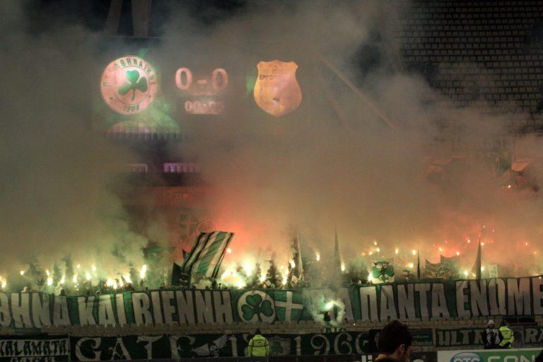 «Θέλουμε τον 12ο παίκτη μαζί μας» | Newsit.gr