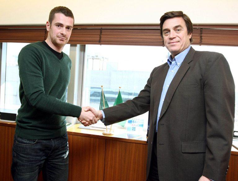 Εκδόθηκε το δελτίο του Κοτσόλη | Newsit.gr