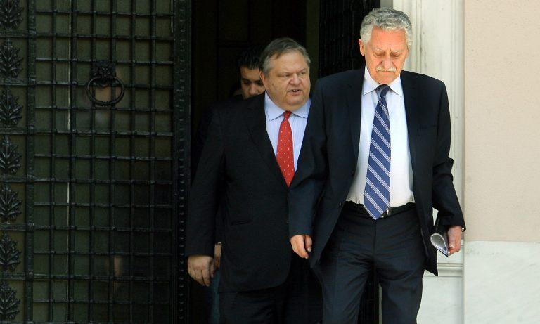 Και πάλι οι… τρεις τους! – Νέα σύσκεψη των πολιτικών αρχηγών σήμερα – Τριγμοί στο κυβερνητικό σχήμα λόγω διαρροών | Newsit.gr