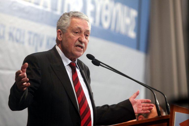 Κουβέλης: Καμία προοπτική συνεργασίας με το ΠΑΣΟΚ | Newsit.gr