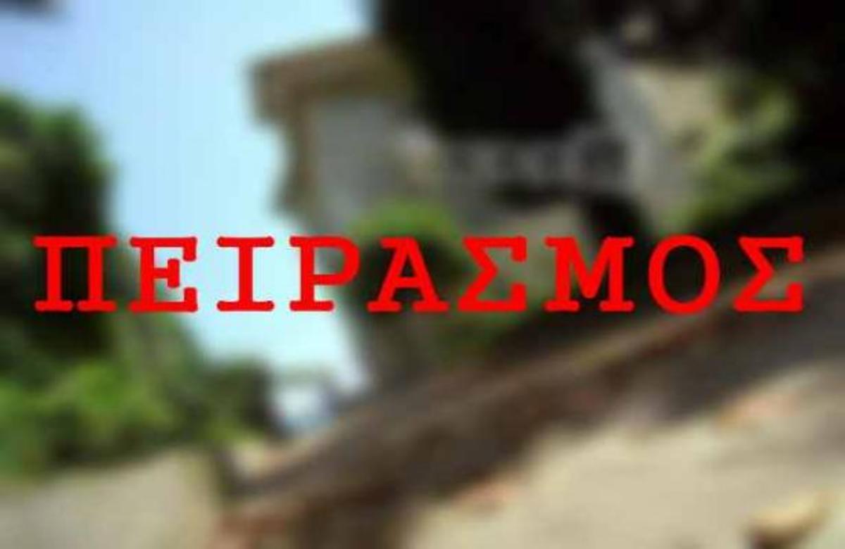 ΑΠΟΚΛΕΙΣΤΙΚΟ: Αυτή είναι η τελευταία σκηνή του ΠΕΙΡΑΣΜΟΥ | Newsit.gr