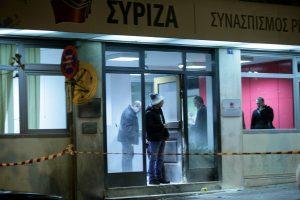 Aνάληψη ευθύνης για την επίθεση στα γραφεία του ΣΥΡΙΖΑ