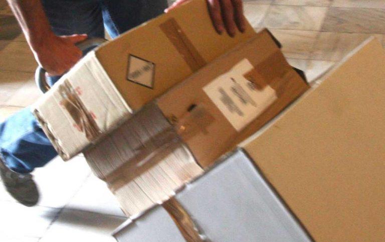 Χίος: Η ηρωίνη του ερχόταν με… κούριερ μέσα σε δέμα! | Newsit.gr