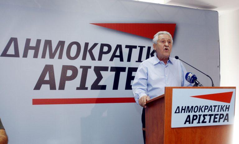 Την Κυριακή η κεντρική συγκέντρωση της ΔΗΜΑΡ στην Αθήνα | Newsit.gr