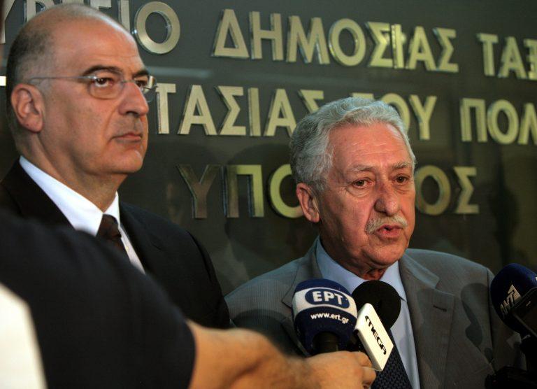 Αιχμές Φ.Κουβέλη στην Χρυσή Αυγή | Newsit.gr