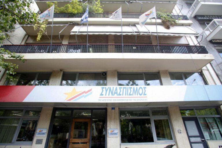 ΣΥΡΙΖΑ: «Πρόκειται για μια κυβέρνηση με σαφή συντηρητικά πολιτικά χαρακτηριστικά»   Newsit.gr