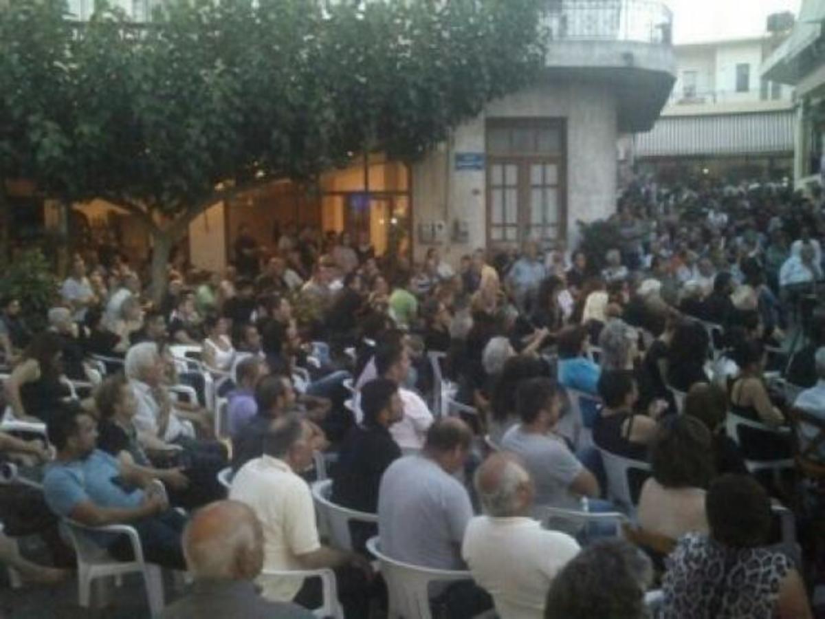 Κρήτη: Στην «αιματοβαμμένη» πλατεία του Προφήτη Ηλία όλο το χωριό!   Newsit.gr
