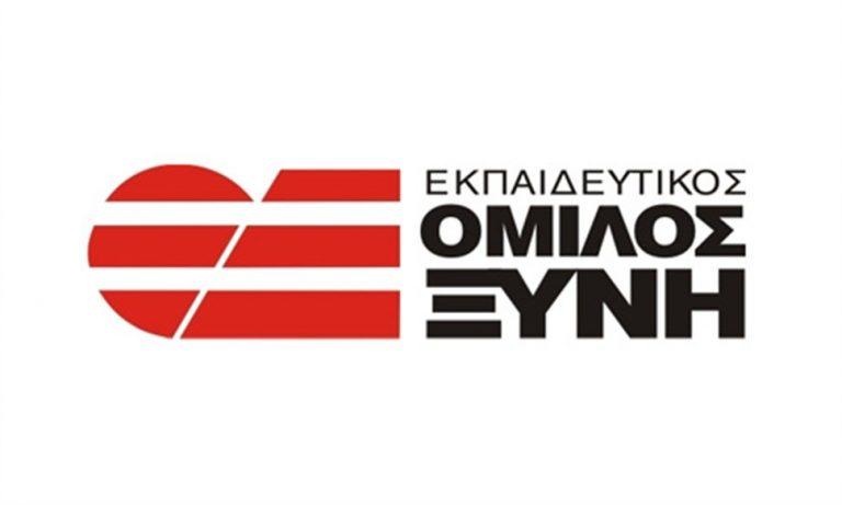Για κακούργημα διώκονται οι υπεύθυνοι του Ομίλου ΞΥΝΗ | Newsit.gr