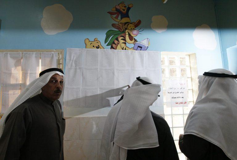 Βουλευτικές εκλογές στο Κουβέιτ | Newsit.gr