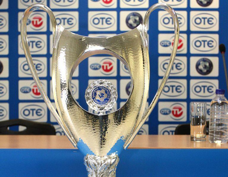 Περισσότεροι αγώνες στο κύπελλο – Διπλά ματς από την 4η φάση | Newsit.gr