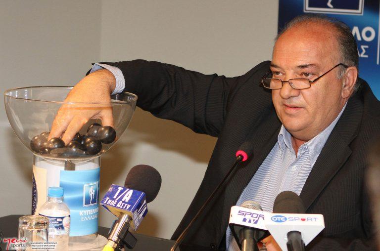 Το πρόγραμμα του Κυπέλλου Ελλάδας | Newsit.gr