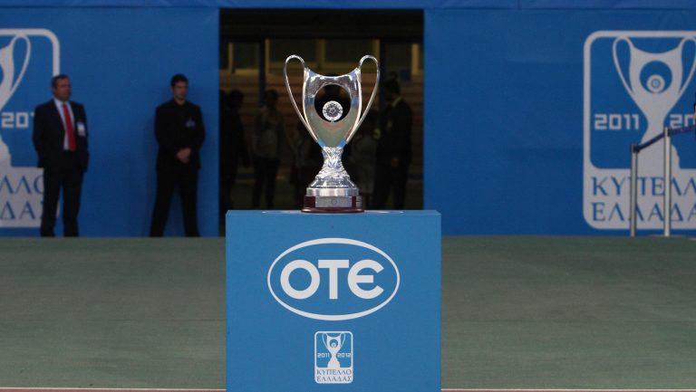 Ημιτελικοί και τελικός με πέντε διαιτητές! | Newsit.gr