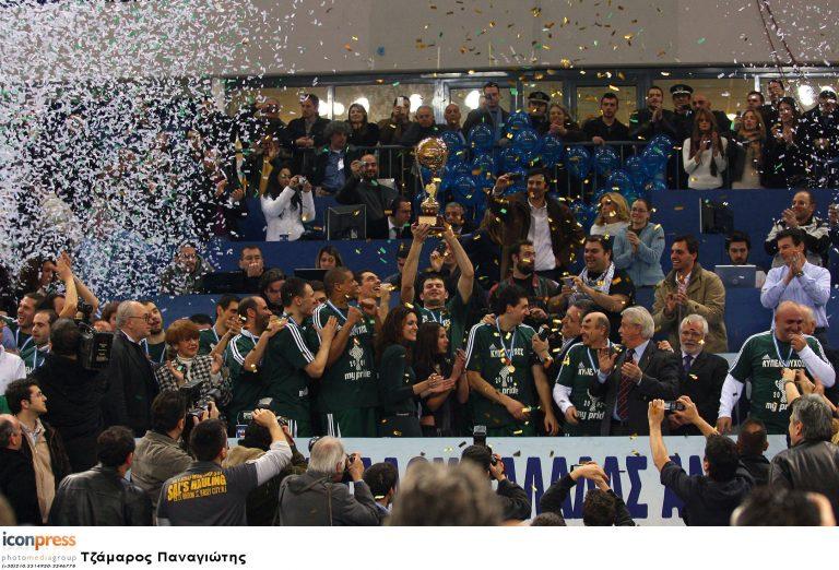 Και πάλι στο Ελληνικό ο τελικός | Newsit.gr