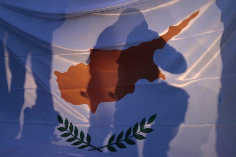 Η Κύπρος να κάνει το καθήκον της, λένε οι γερμανοί | Newsit.gr