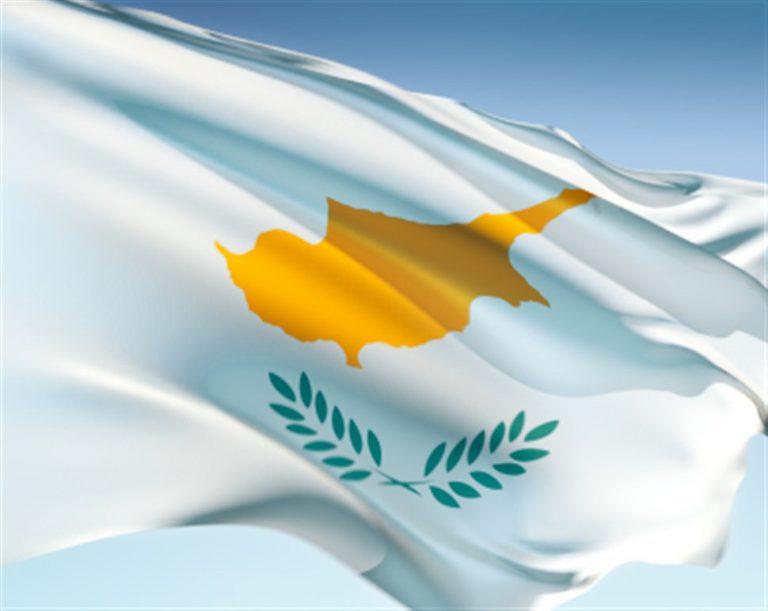 Κύπρος: »Κομμένες» οι απεργίες λόγω κρίσης   Newsit.gr