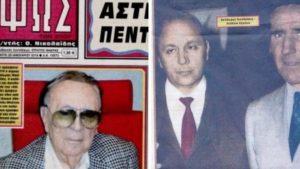 Θόδωρος Νικολαΐδης: Πότε θα γίνει η κηδεία του