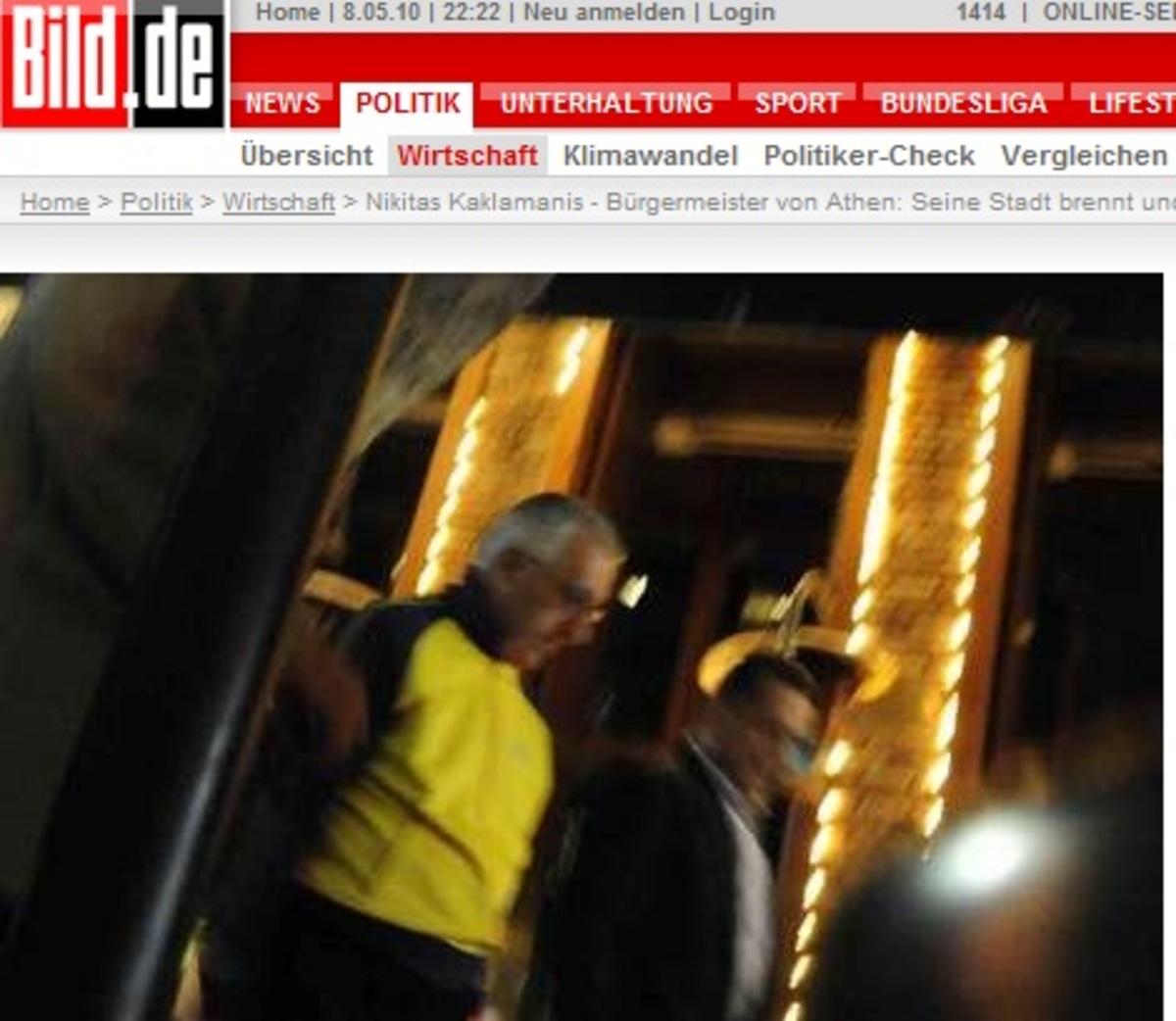 Bild: Ενώ η Αθήνα καιγόταν ο Κακλαμάνης έτρωγε στο Κολωνάκι | Newsit.gr