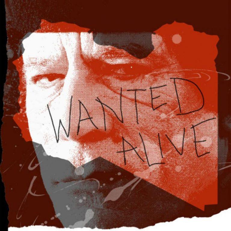 Ένας ένας πεθαίνουν όσοι ενεπλάκησαν στη σύλληψη του Καντάφι   Newsit.gr