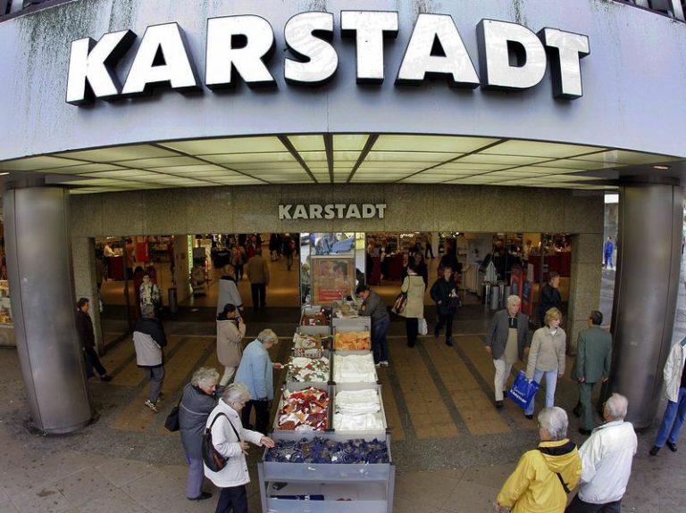Η γερμανική εταιρεία Karstadt θα απολύσει 2.000 υπαλλήλους | Newsit.gr