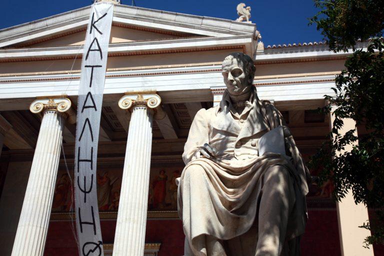 Ανοιχτά πανεπιστήμια θέλουν οι πρυτάνεις- Κοντά 200 οι καταλήψεις | Newsit.gr
