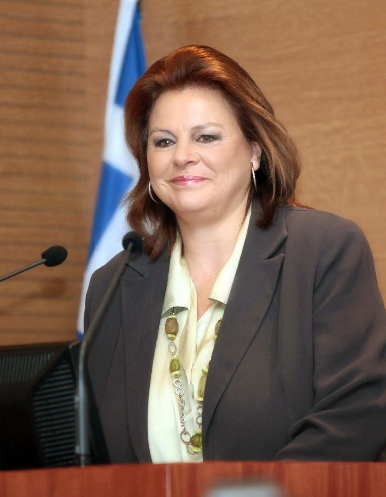 Σύσταση Ταμείου Ανάπτυξης ανήγγειλε η Κατσέλη | Newsit.gr
