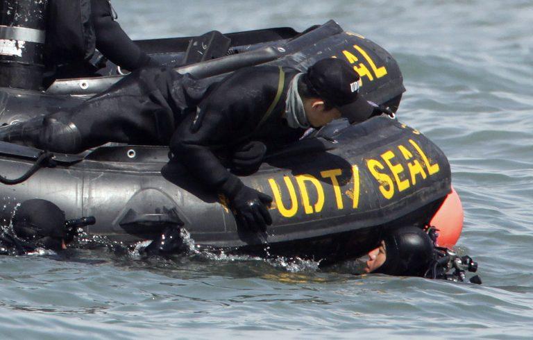 Νεκρός και τραυματίες από σύγκρουση διασωστικού με ψαράδικο στη Ν.Κορέα | Newsit.gr