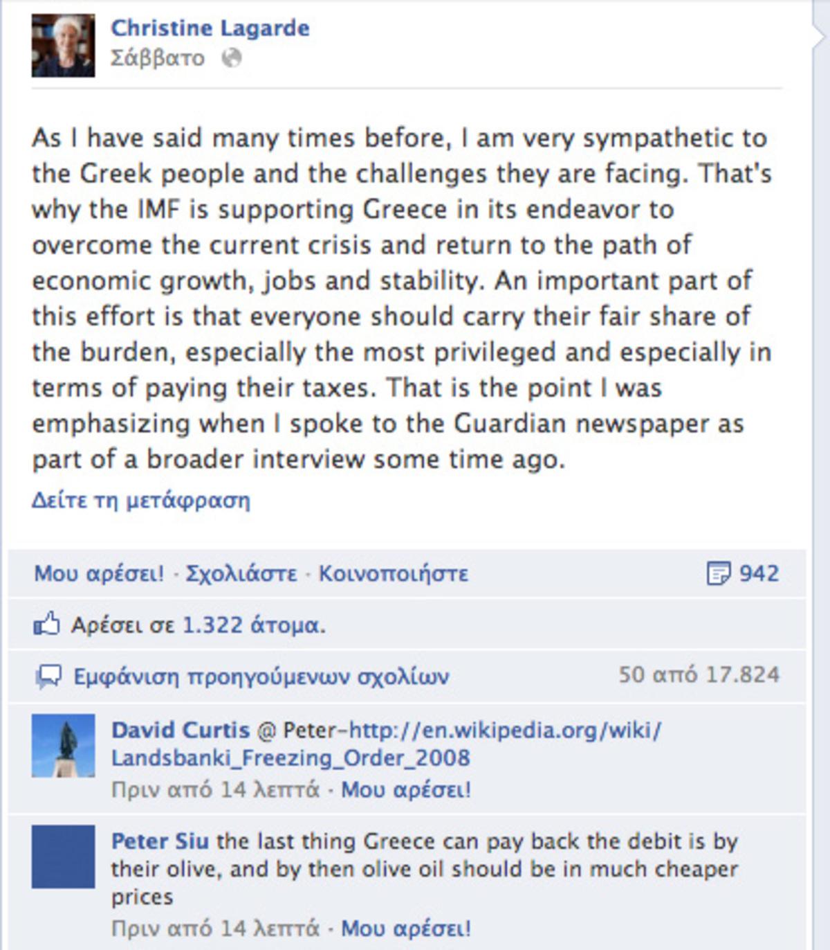 17.000 σχόλια στο facebook της Λαγκάρντ και ελληνοτουρκικός πόλεμος!   Newsit.gr