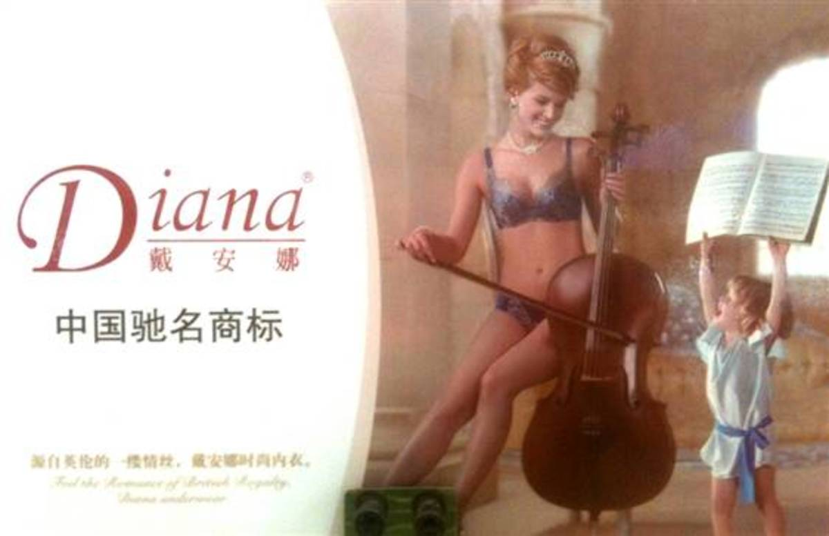 Σάλο από διαφήμιση εταιρείας που έγδυσε την λαίδη Νταϊάνα! | Newsit.gr