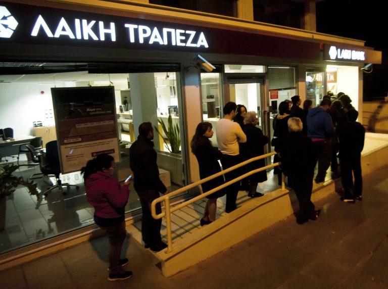 Ποιός αναλαμβάνει διαχειριστής της Λαϊκής Τράπεζας   Newsit.gr