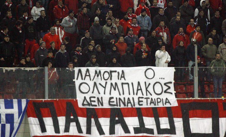 Σωκράτη κοίτα τι έκανες…   Newsit.gr