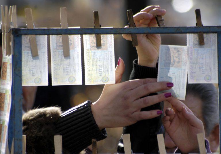Ρόδος: Την έκαναν… λαχείο! | Newsit.gr