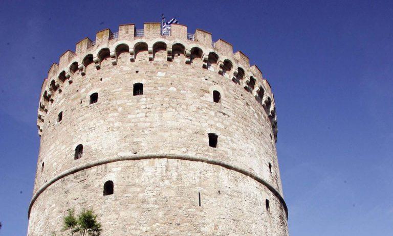 Ο Λευκός Πυργος γίνεται… ροζ | Newsit.gr
