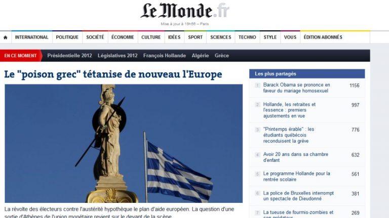 "Le Monde: ""Το ελληνικό δηλητήριο παραλύει ξανά την Ευρώπη""   Newsit.gr"