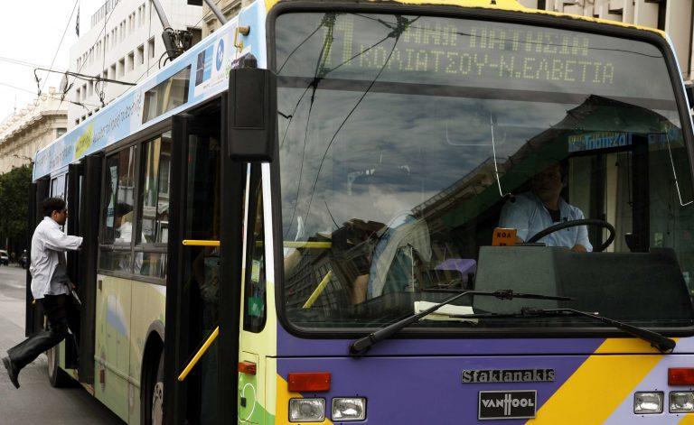 Πυροβόλησε δύο φορές λεωφορείο γεμάτο επιβάτες | Newsit.gr
