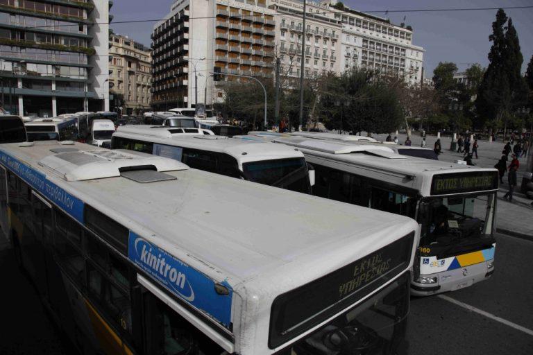 Χωρίς Λεωφορεία-Τρόλεϊ  11:00 – 16:30 | Newsit.gr