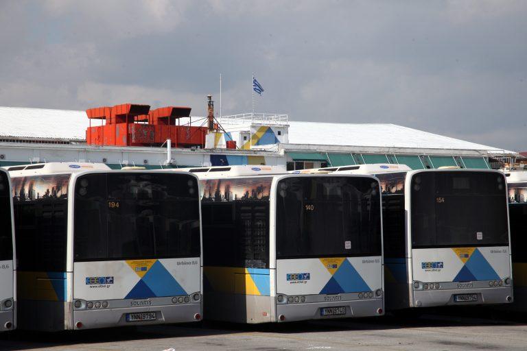 Αποφασίζουν οι οδηγοί λεωφορείων αν θα βγουν αύριο στους δρόμους   Newsit.gr
