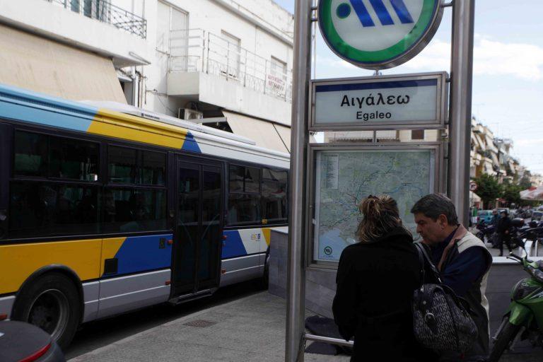 ΟΑΣΑ: Στάση εργασίας την Τρίτη | Newsit.gr