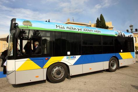 Απίστευτο! Οι βουλευτές δικαιούνται δωρεάν μετακίνηση με λεωφορεία,όχι όμως οι στρατιωτικοί! | Newsit.gr