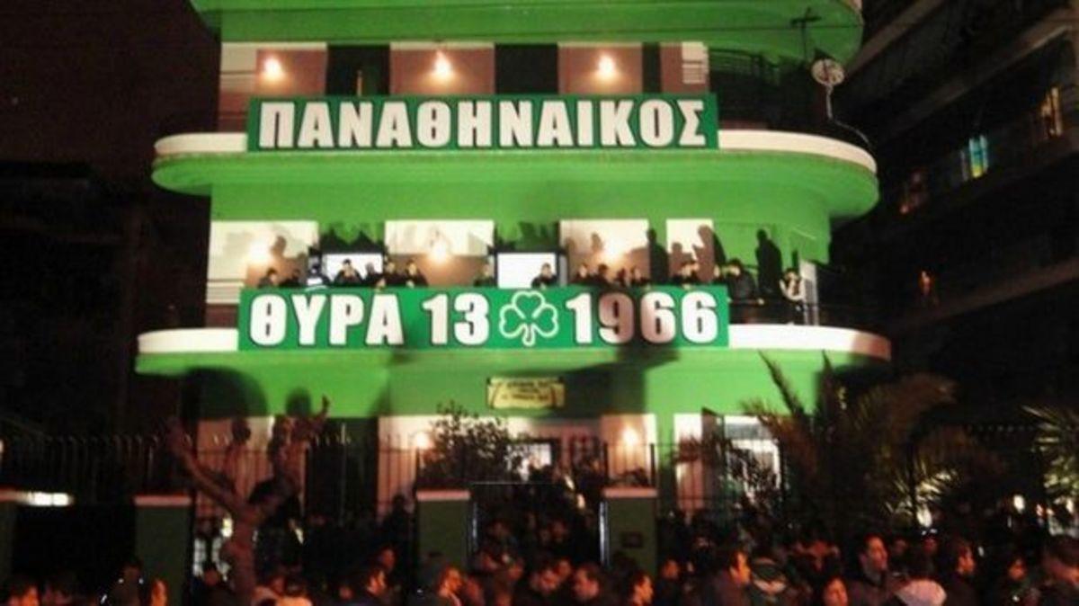 Συγκέντρωση των οπαδών του Παναθηναϊκού και… νομικές ενέργειες!   Newsit.gr