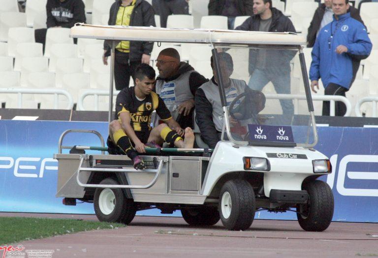 Πύρρειος νίκη της ΑΕΚ | Newsit.gr