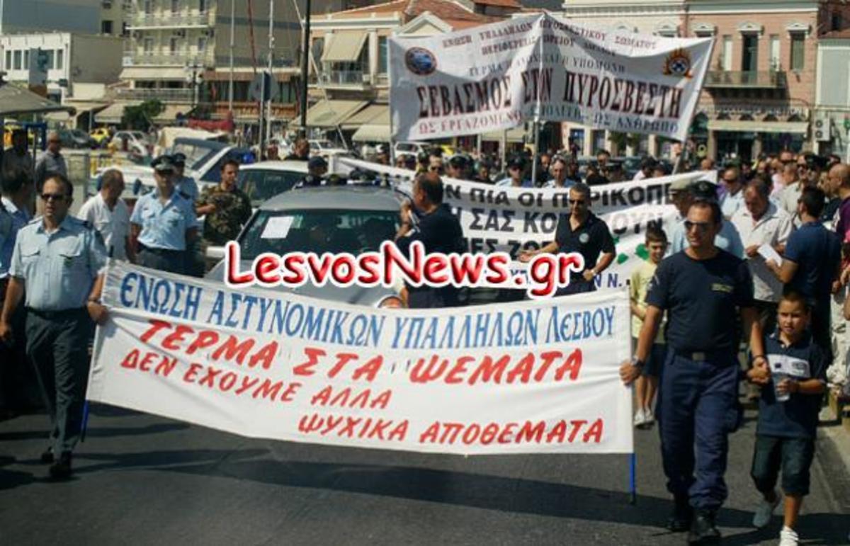 «Στόλισαν» φέρετρο οι ένστολοι στη Λέσβο – ΦΩΤΟ & ΒΙΝΤΕΟ   Newsit.gr