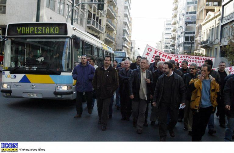 Χωρίς Μέσα Μεταφοράς αύριο   Newsit.gr