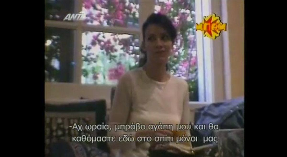 Η Κατερίνα Λέχου έκανε… μπαμ! (VIDEO) | Newsit.gr