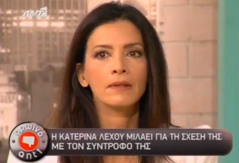 Ποια έκπληξη του «Πρωινό ΑΝΤ1» προκάλεσε αυτή την αντίδραση της Κατερίνας Λέχου; | Newsit.gr