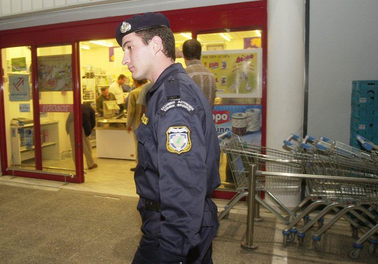 Απείλησαν ξανά πελάτες super market | Newsit.gr